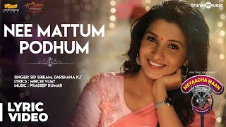Meyaadha Maan | Nee Mattum Podhum Song with Lyrics | Vaibhav, Priya | Pradeep Kumar