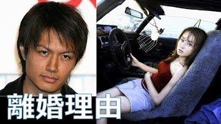 夫の○○がヤバい!押尾学と矢田亜希子の離婚理由 矢田亜希子 検索動画 6