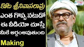 Kota Srinivasa Rao | Atharintiki Daaredi Movie Making | Volga Videos - 2017