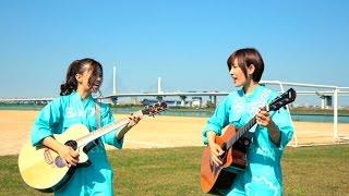 空をテーマにした歌を歌い続ける女性デュオ「シェアー」が贈る、夏の応援ソング「Sunny Day Sunday」のカバー。 シェアー 1st ALBUM「Share the Sky」販売...