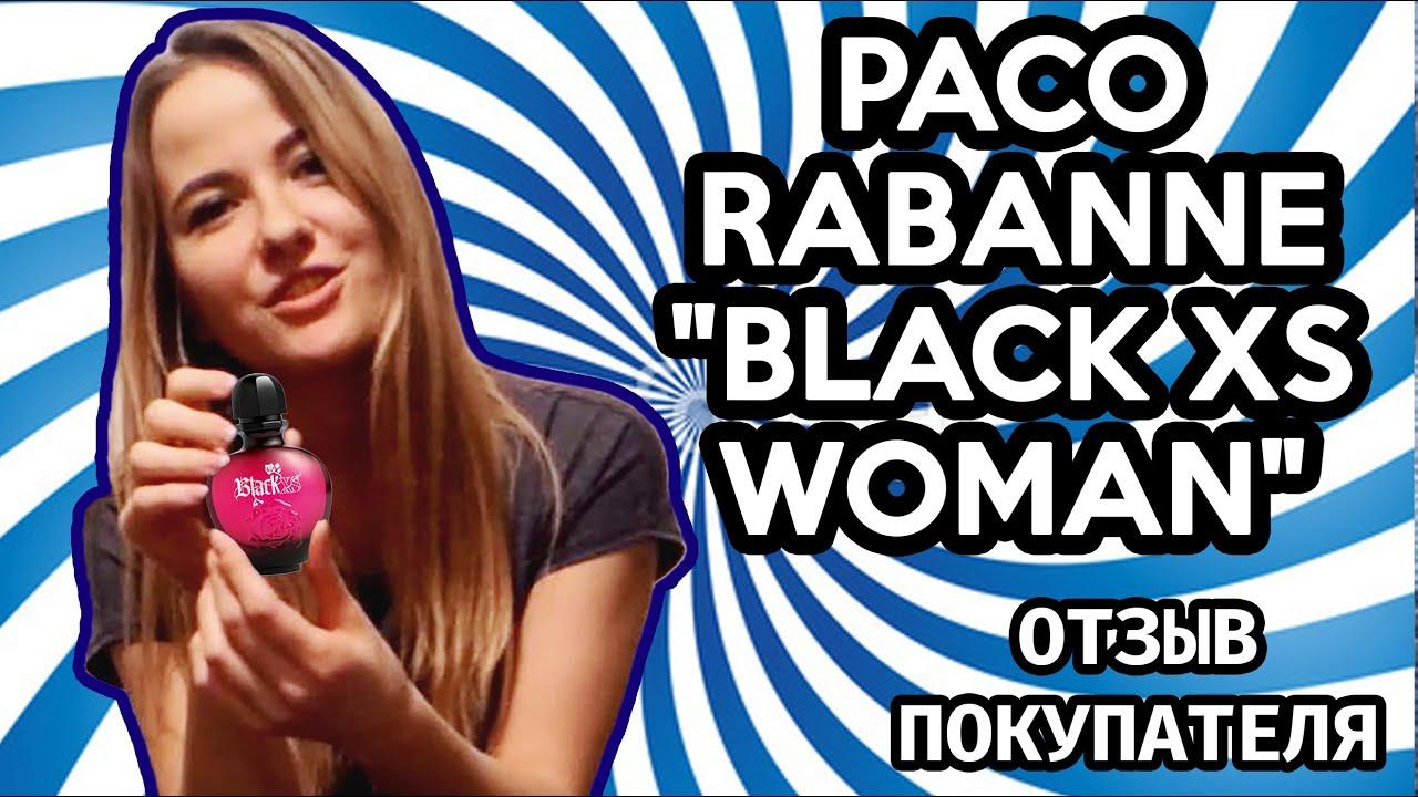 Paco Rabanne olimpia eau de parfum tester 100ml - YouTube