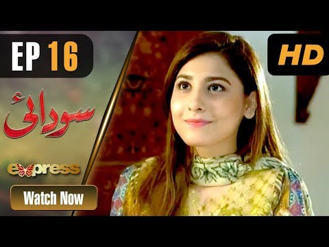Pakistani Drama | Sodai - Episode 16 | Express Entertainment Dramas | Hina Altaf, Asad Siddiqui