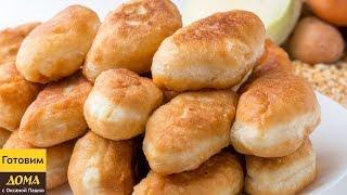 Жареные пирожки с 3-мя видами начинки. 😋👍 Необычное и Очень Быстрое Тесто для Жареных Пирожков!