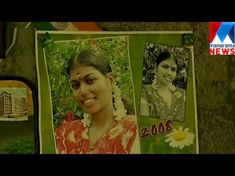 Vigilance director's report against investigation in Jisha murder case  | Manorama News
