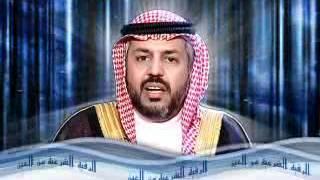 تحميل الرقية الشرعية للشيخ محمد الهاشمي mp3