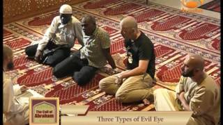 Three Types of Evil Eye #HUDATV