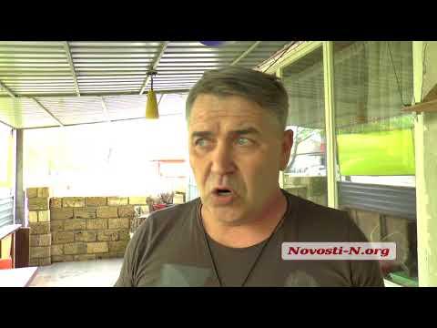 Видео 'Новости-N':  Хулиганство во Врадиевке