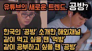 [한글자막] 한국의 '공방' 소개한 해외…