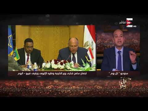 كل يوم - الرئيس السوداني يوجه سفير الخرطوم فى القاهرة لحل القضايا العالقة مع مصر