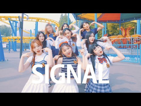 시그널 (SIGNAL) | 트와이스 (TWICE) | 댄스 커버 DANCE COVER (with.SEWICE)