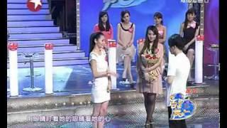 王坤對聽障天使蔡慧第四次表白終於牽手成功.flv