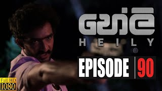 Heily | Episode 90 25th May 2020 Thumbnail