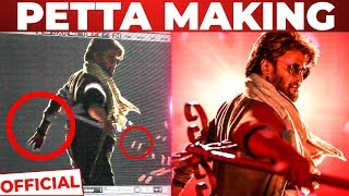 Petta Making - Official Motion Poster   Rajinikanth   Karthik Subbaraj   Ramesh Acharya   RS 23
