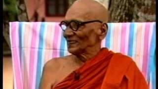 most ven rerukane chandhavimala hamuduruwo (part 1 )