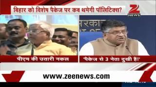 Watch: Lalu Prasad Yadav mimics PM Narendra Modi