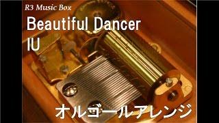 Gambar cover Beautiful Dancer/IU【オルゴール】 (日本テレビ系「ハッピーMusic」エンディングテーマ)
