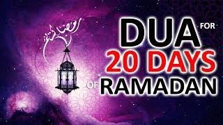 A BEAUTIFUL DUA FOR LAST 20 DAYS OF RAMADAN 2018  ♥ ᴴᴰ