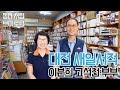 남기웅 - YouTube
