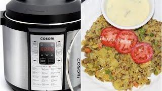 Quinoa Lentil Stew | Khichdi Video Recipe | Electric Pressure Cooker Recipe| Bhavna's Kitchen
