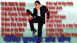 Govinda hit Song mp3 || Superhit Bollywood Song Collection || गोविंदा डांस गाना