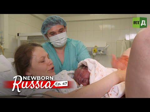 Survivors - Newborn Russia (E47)