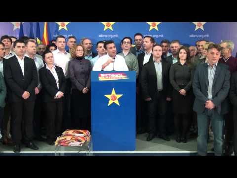 Груевски е давеник за сламка