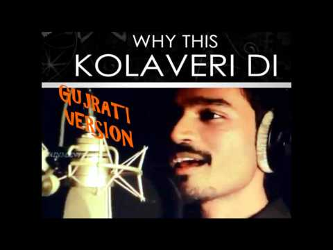 Why this Kolaveri Di Gujrati Version-CHOKRI KHARCHAA DI
