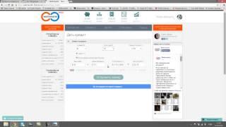 Webtransfer,Лучший проект для заработка!Регистрация,обучение,заработок,партнёрка!
