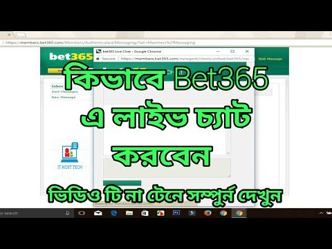 Bet365 Live Chat Mirror Link