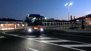 備北交通広島バスセンター行き高速バス338 三次駅前発車シーン