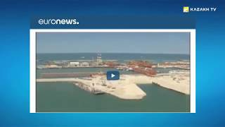 Каспий саммиті – әлемдік БАҚ назарында