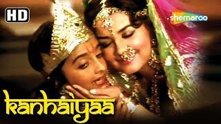 Janamashtmi Special Videos