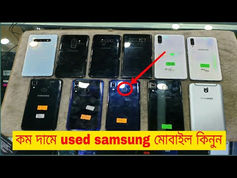 used-mobile-price-in-bd-2020/used-samsung-phone-cheap-price-in-bangladesh-2020