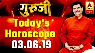 Horoscope For 3rd June, 2019   GuruJi With Pawan Sinha   ABP N…