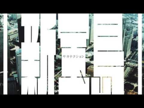 耳コピ サカナクション 新宝島(インスト.ver)