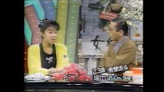 sad news of horie shinobu pt.2