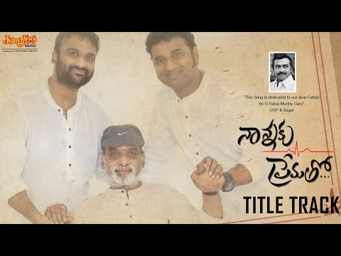 Nannaku Prematho Title Song | Dedicated to Sri Satyamurthy Garu | DSP and Sagar