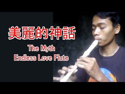 美丽的神话 (The Myth Endless Love Flute)
