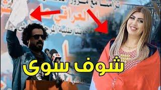 هذه شاعر صدم بنات الجامعه العراقية تعال خن انشوف سوى _ الشاعر حسام سباهي لايفوتكم !!!