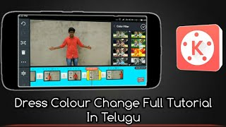Dress Colour Change Effect Full Tutorial || Kinemaster in Telugu || by Sunil Santhosh