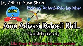 Gambar cover Bolo Jay Adivasi - Bolo Jay Johar/Amu Adivasi Dahodi Bhil (Jays) Adivasi Timli Song 2017