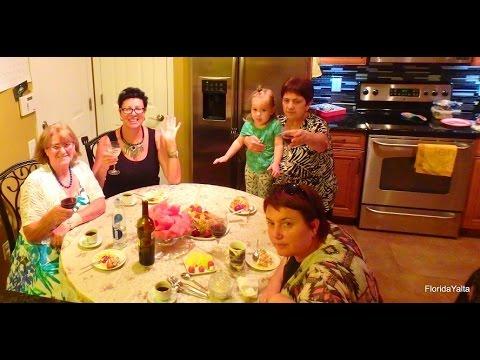 Двойной день Рождения в армянской семье - FloridaYalta 07.07.2015