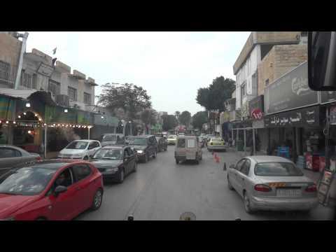 Jericho Municipality Palestinian Territory West Bank