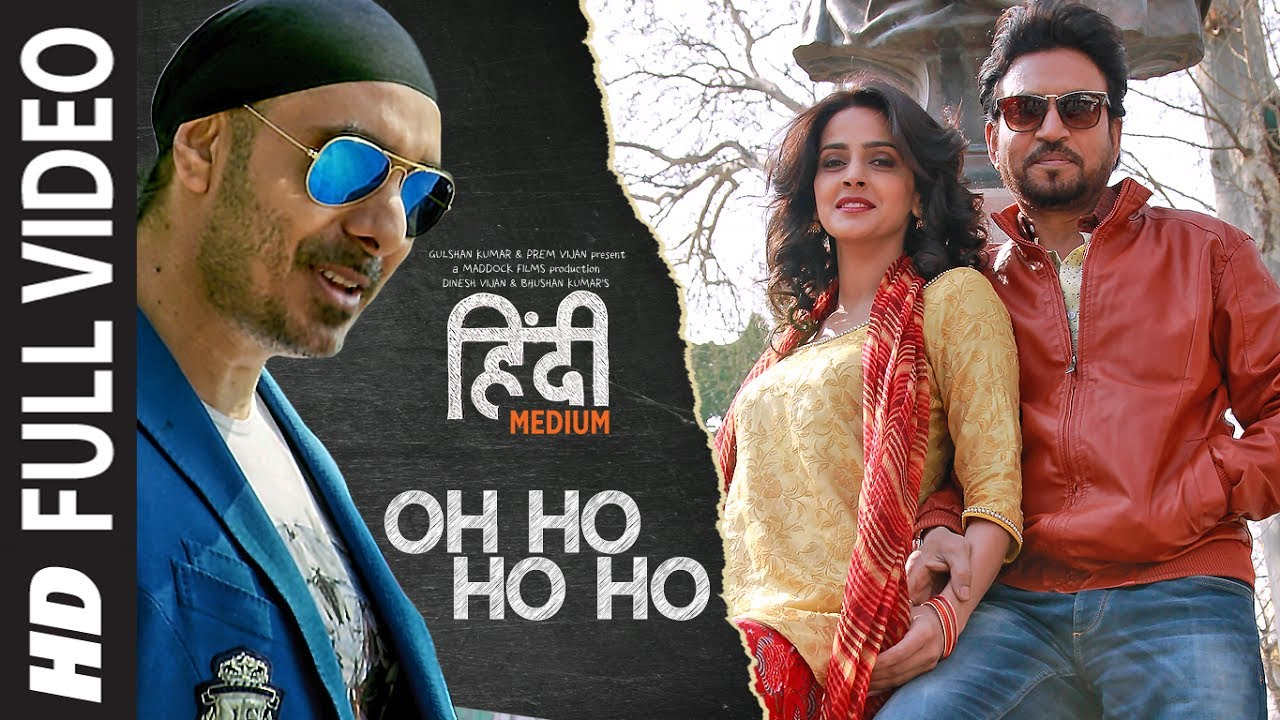 Oh Ho Ho Ho Remix Full Video Song Irrfan Khan Sukhbir Ikka