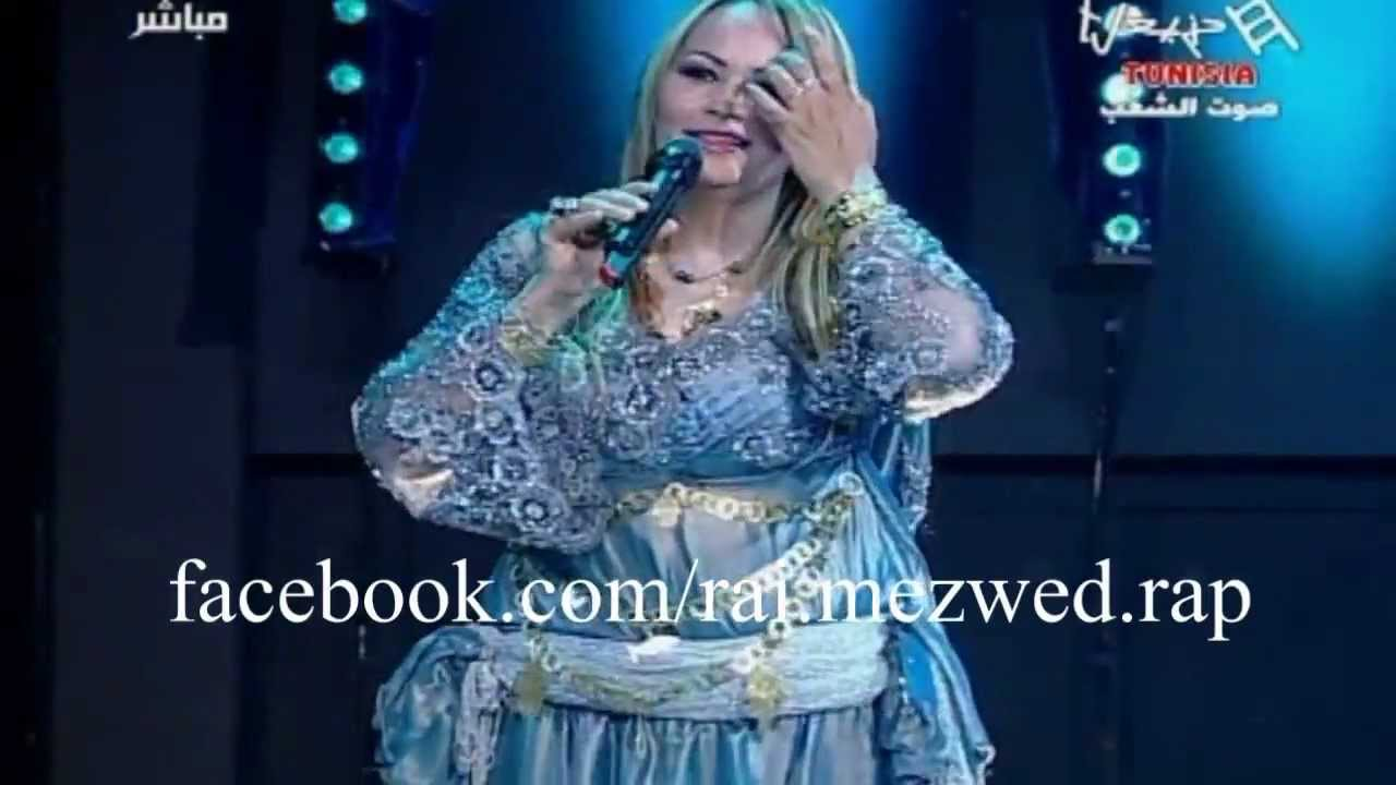 zina gasrinia darkom mp3