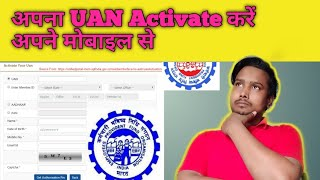 How to activate / register UAN number   apne UAN number ko kaise activate kare by uni-tech rajat