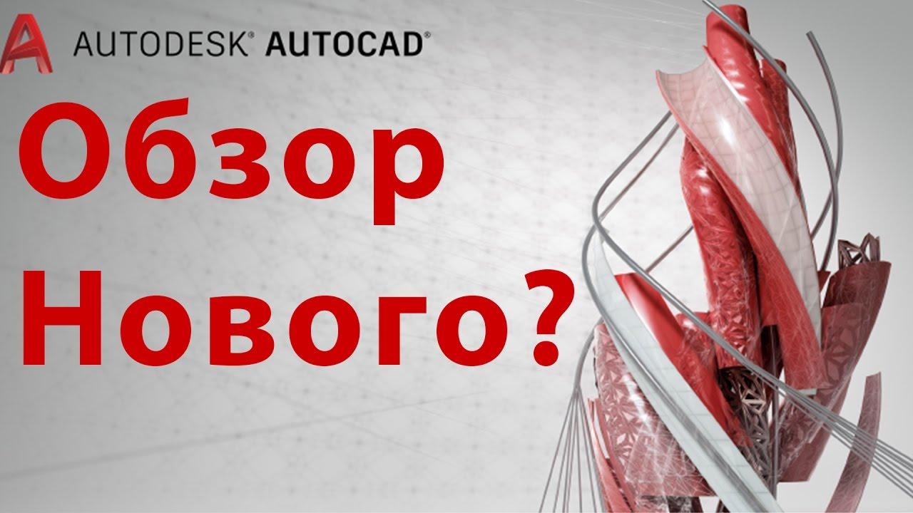 Установка и активация Autocad 2014 - YouTube