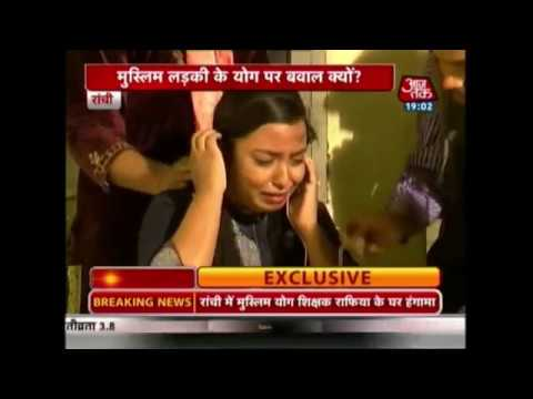 India 360° | Islamic Fundamentalists Cause Ruckus Outside Muslim Yoga Teacher's House In Ranchi