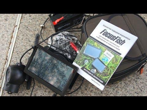 Обзор камеры FocusFish5 для подводного лова рыбы