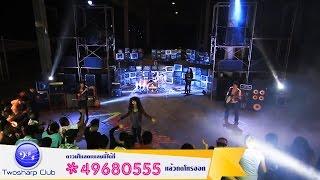 เพลง พอลล่า-วงกางเกง  (Official MV )